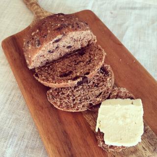 chocolate and walnut whole-wheat dinner rolls